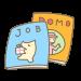 ポスティングを始める前に知っておきたいこと 雇用形態